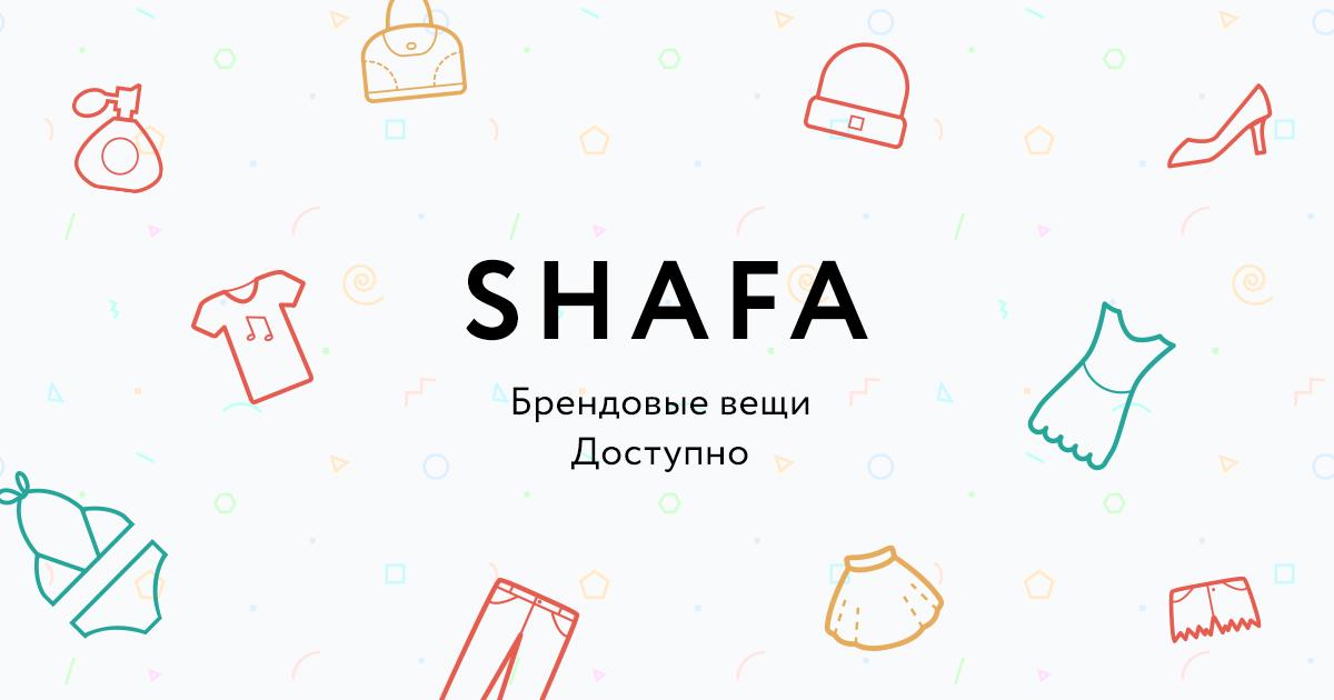 caa96ae3db4 Детская одежда 2019 - купить недорого в интернет-магазине Киева и Украины